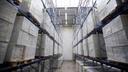 European Distribution Center in Duisburg, Germany