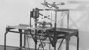 1930er_Introskop