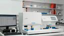 Atellica 1500 Sistema de urian&aacute;lisis automatizado<br />