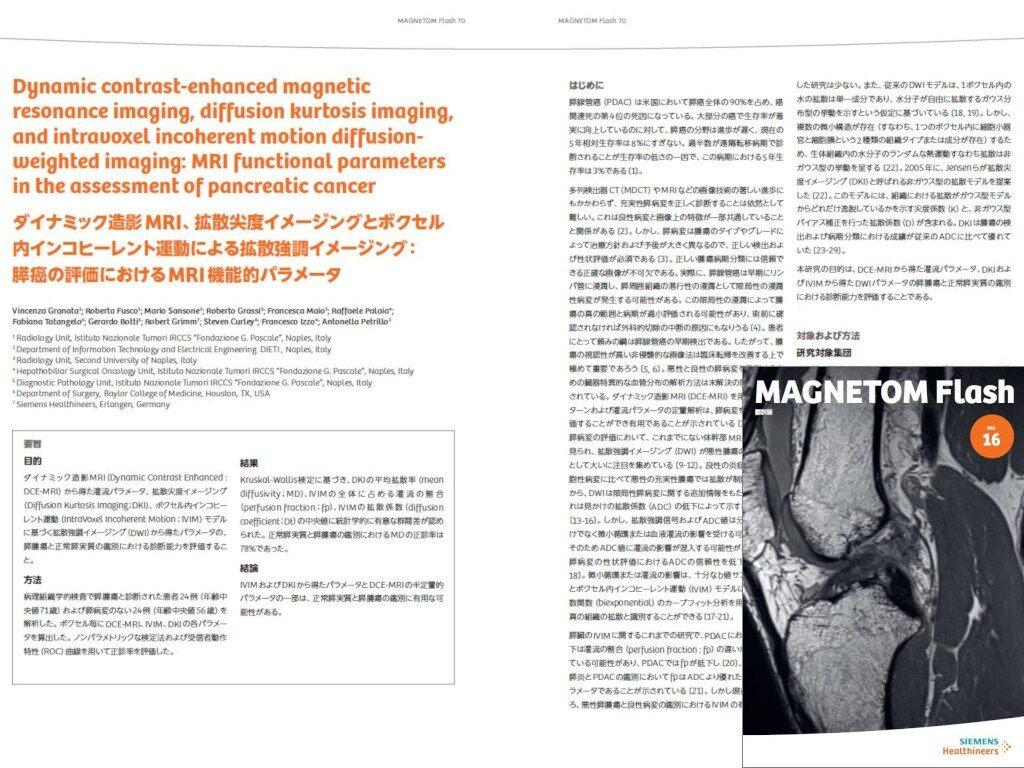 MAGNETOM Flash Vol.16