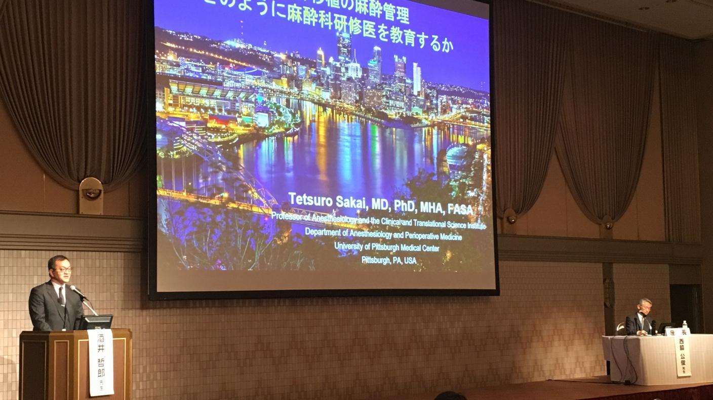 日本麻酔科学会第66回学術集会 in 神戸レポート