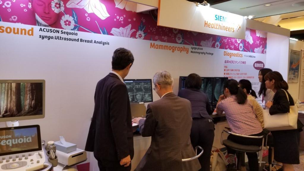 第27回日本乳癌学会学術総会ブースレポート
