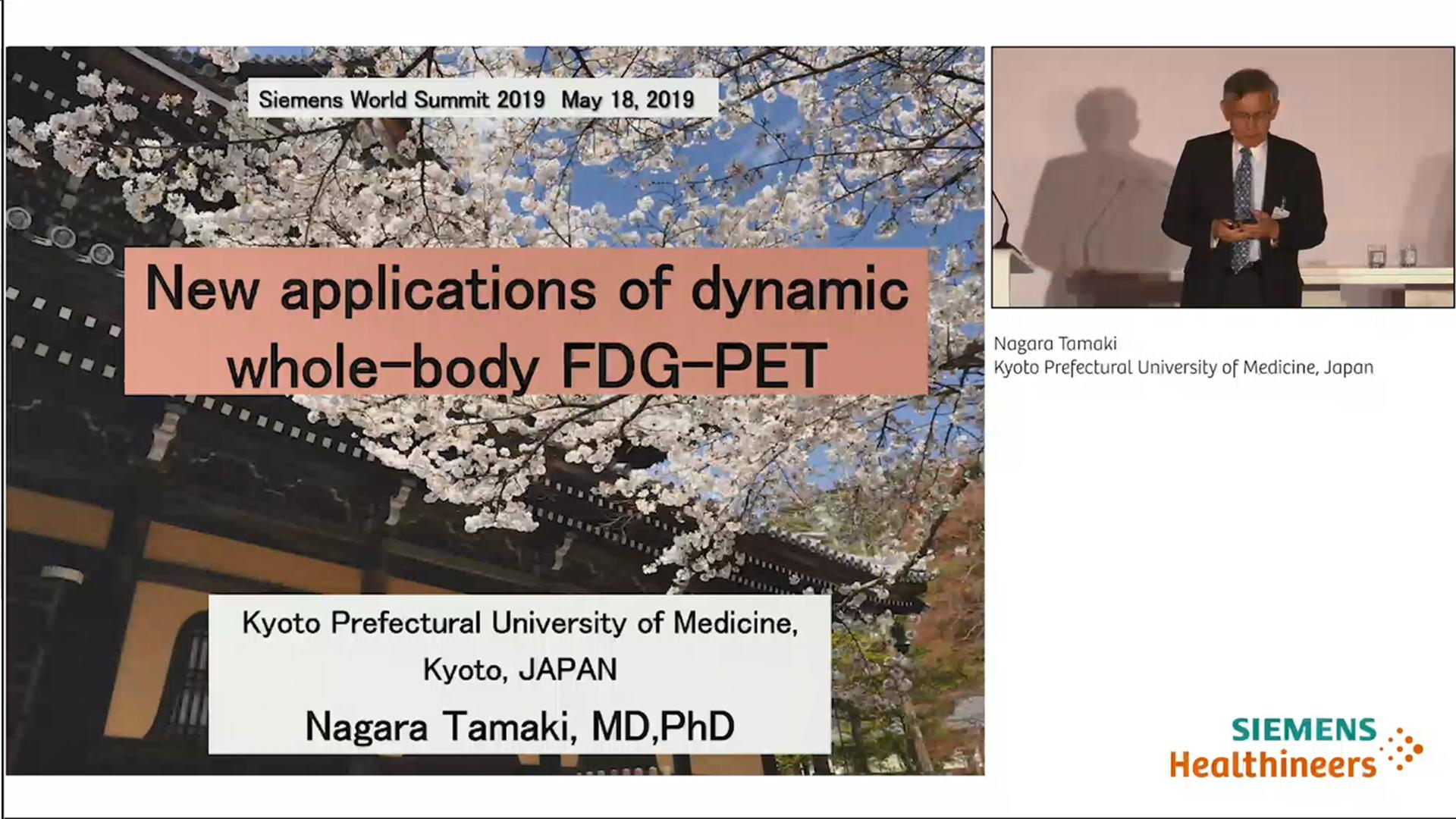 Prof. Nagara Tamaki