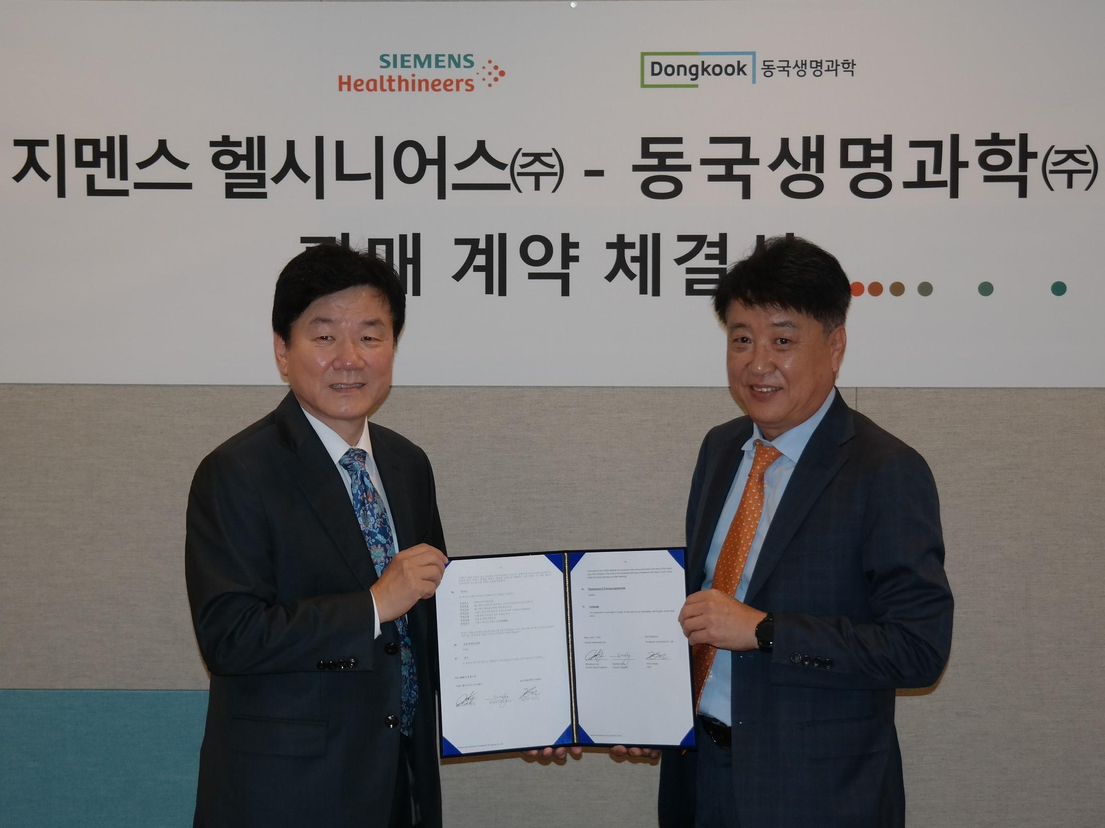 지멘스 헬시니어스-동국생명과학, 초음파 제품 국내 판매 계약 체결