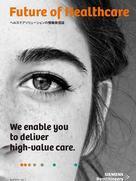 Future of Healthcare Vol.1 cover