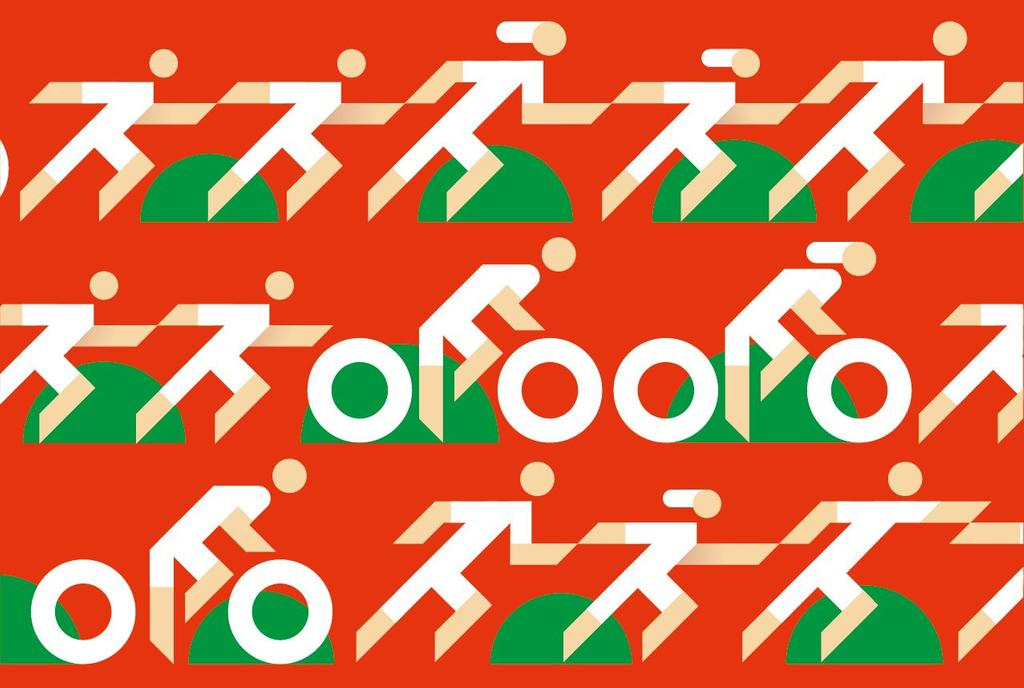 The image shows a graphic representation of runners and cyclists against a red background.