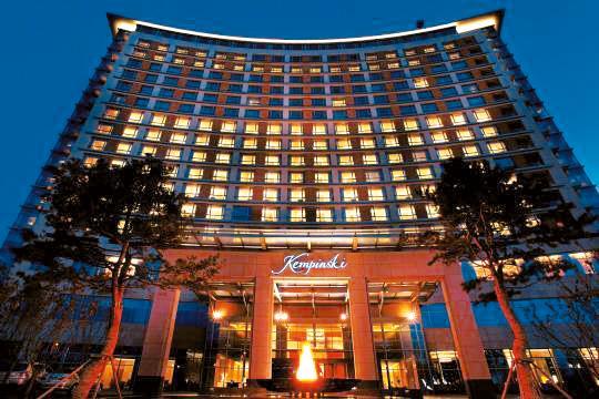 The image shows a Kempinski Hotel.
