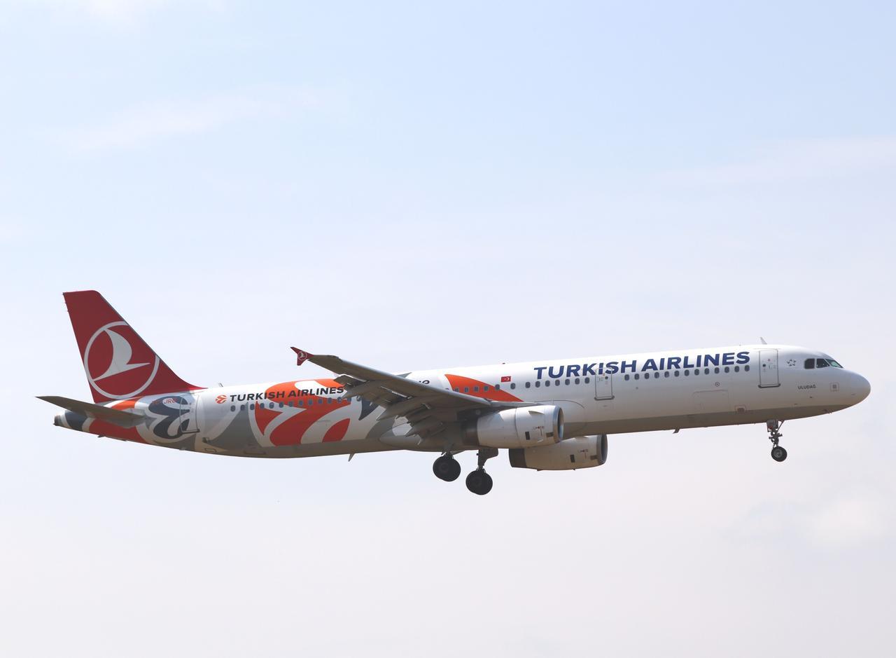 Modell: AIrbus A321, Jahr: 2019