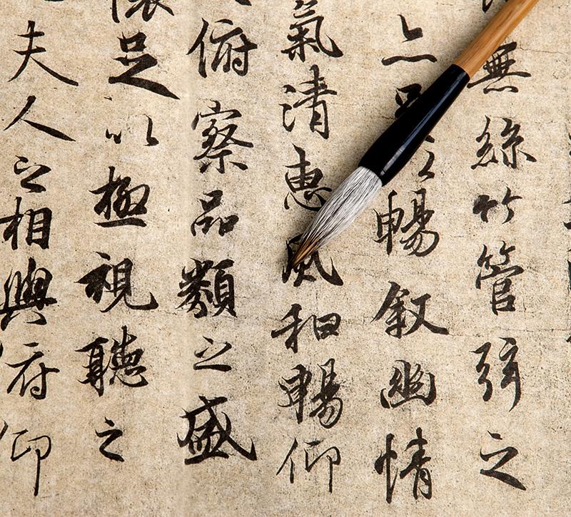 china-schrift-berge-und-meer