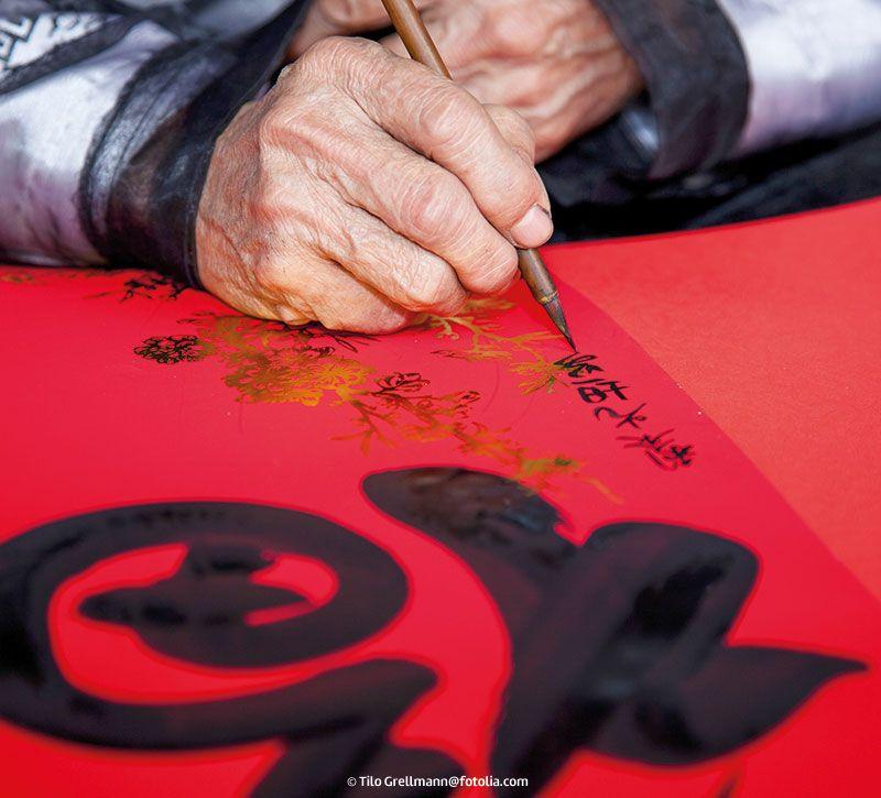 china schrift berge und meer