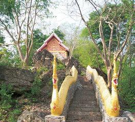 visa info Laos berge und meer