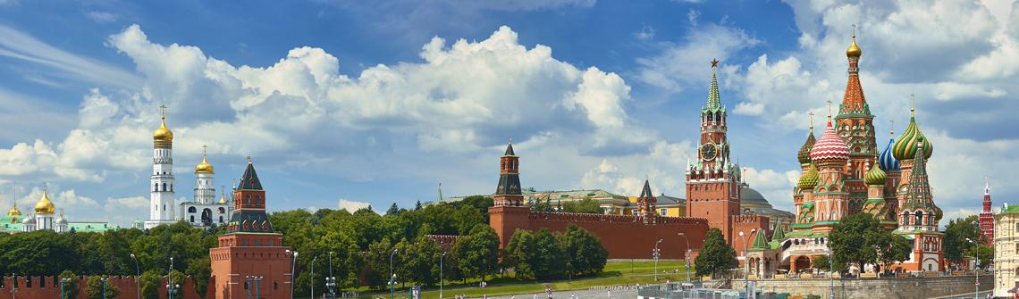 Russland Moskau  berge und meer
