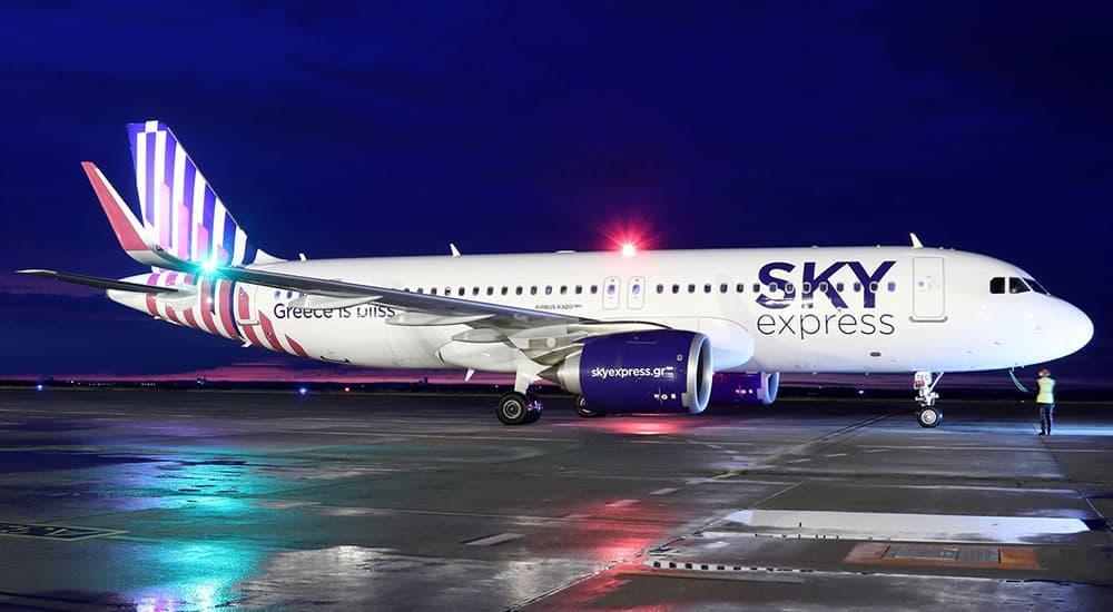 Sky express airbus in dortmund 1