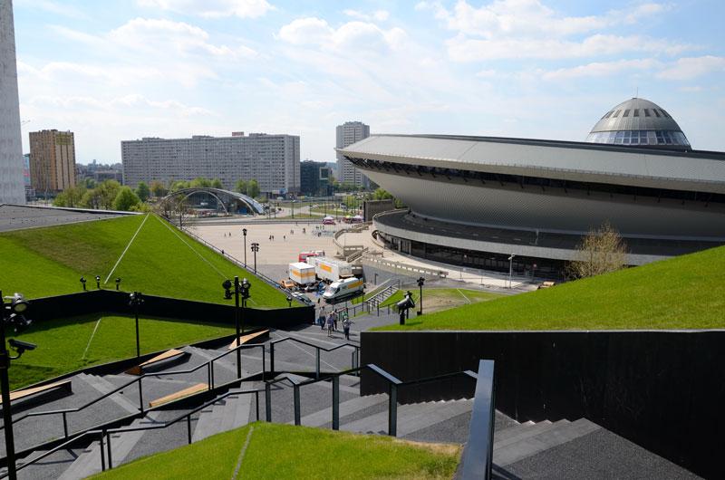 Kattowitz stadion