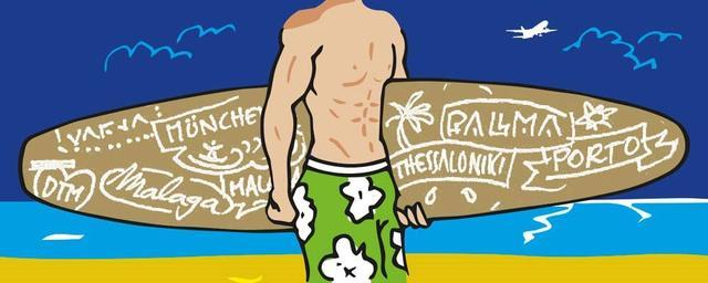 Vorschau Sommersaison 2018 - Dortmund Airport, Illustration: Surfer mit Board