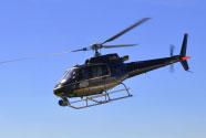 Hubschrauber rundfluege ueber dortmund
