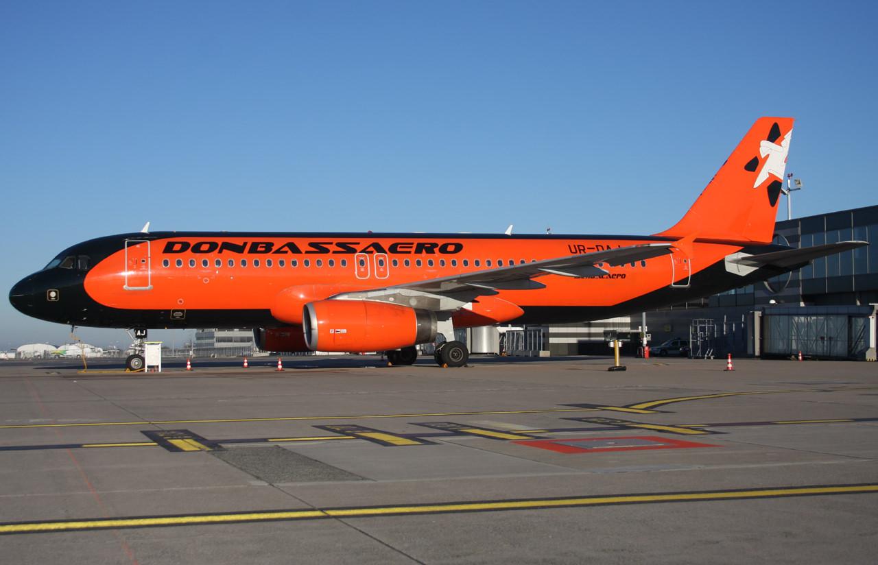 Plane a320 3