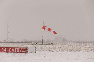 Dtm   windrichtungsgeber  winter low