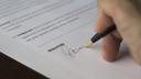 SIBB-Mitgliedsunternehmen Mentana-Claimsoft GmbH bietet kostenlose Software für digitale Unterschriften an