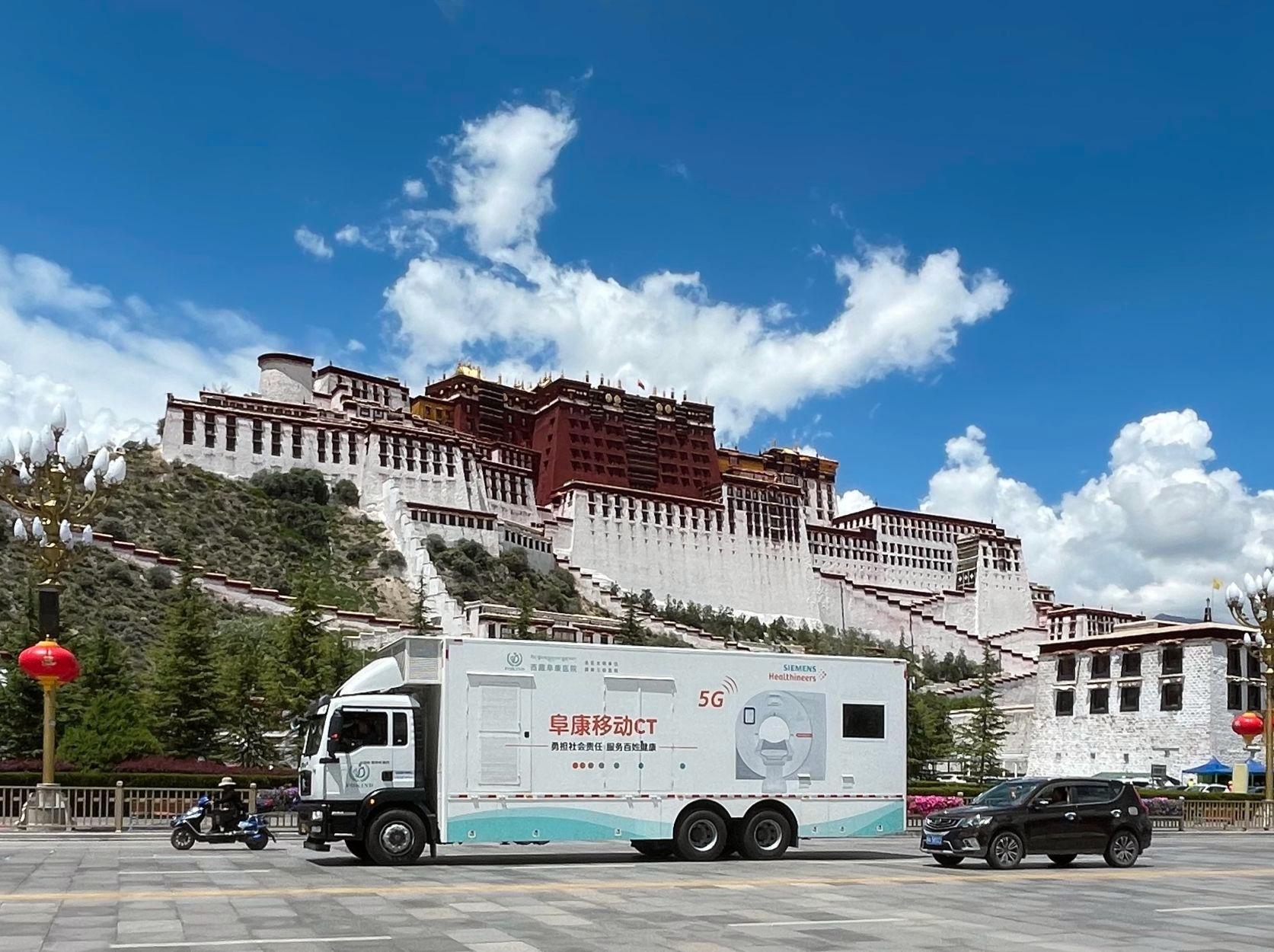 西藏首台车载CT开机暨公益巡回义诊发车仪式