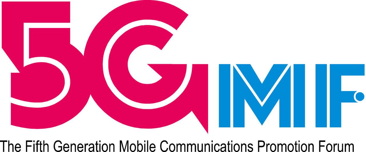 5GMF Logo