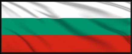 TROX_Bulgaria