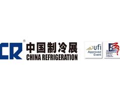 China Refrigeration 2021