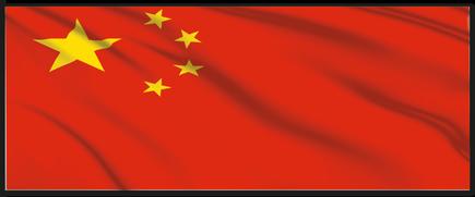 TROX_China